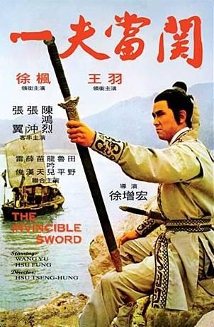 Invincible Sword