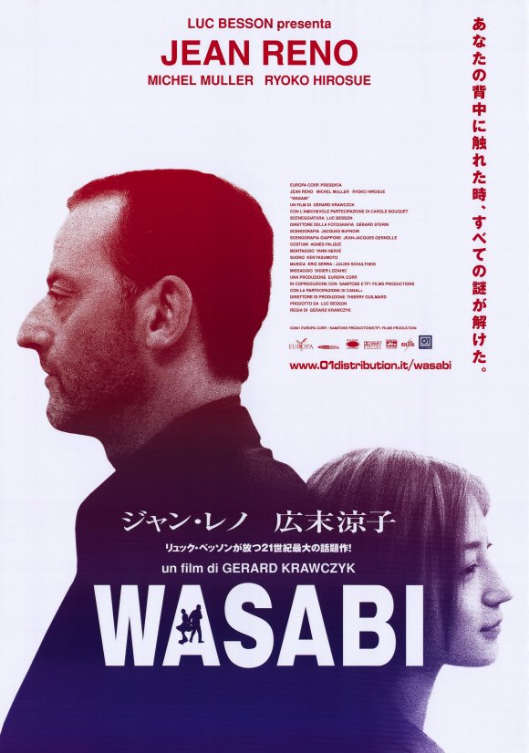 wasabi-movie-poster