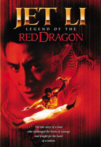 LegendOfTheRedDragon-JetLi