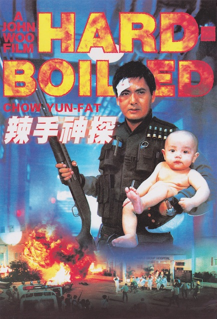 Hard Boiled Japan blu postcard